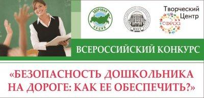 http://zdorn.ru/cache/5/45bd70620cba130c56fe892d1f1d81b1.jpg